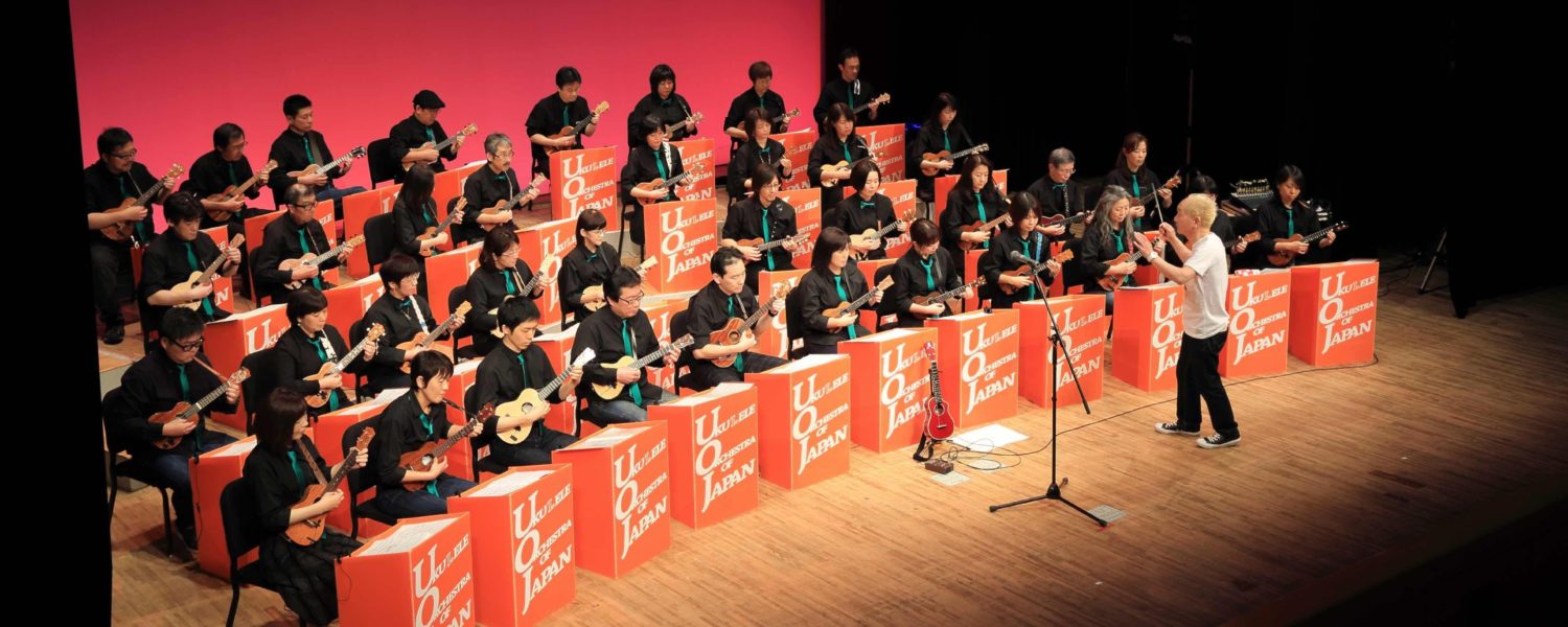 Ukulele Orchestra of Japan Official Site